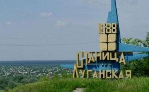 Пункт пропуска в Станице Луганской за сутки пересекли 5620 человек