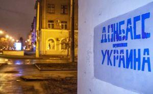 Треть жителей юго-востока хотят, чтобы Донбасс остался в Украине
