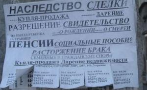 BBC— Луганск: как покупаются дипломы, машины и жилье