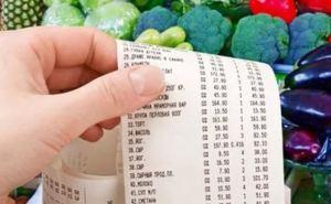 Мониторинг цен в Луганске