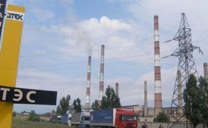 Луганская ТЭС опять работает в режиме энергоострова