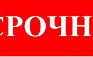 В центре Луганска прогремел взрыв. Есть пострадавшие