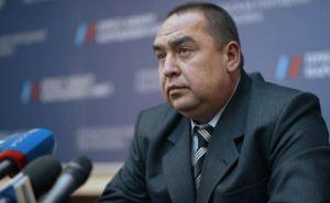 Заявление Плотницкого по поводу взрывов в центре Луганска