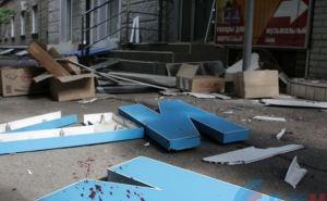 Теракт в центре Луганске. Впечатления очевидцев (фото, видео)