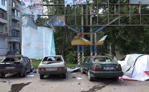 Определен тип и мощность взрывных устройств, сработавших 7июля в Луганске