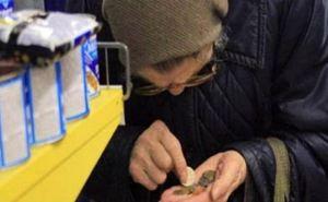 Геращенко рассказала о выплатах пенсионерам из Донбасса
