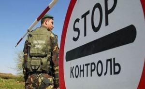 Украина вводит биометрический пограничный контроль для иностранцев