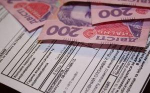 В Северодонецке 11 тысяч жителей лишились субсидии (видео)