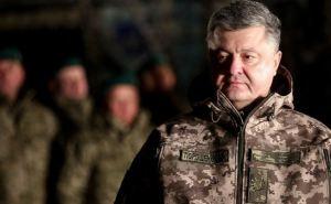 Закон о реинтеграции Донбасса развяжет Порошенко руки. —Комментарий