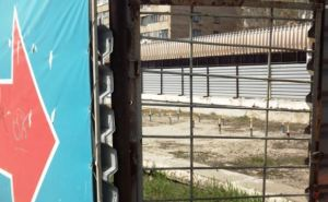 В Луганске на месте фонтана возле бывшей «Медианы» сделают детский комплекс (фото)