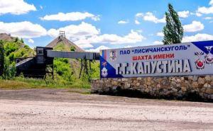 Под землей уже третьи сутки. Акция протеста шахтеров в Луганской области