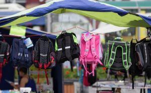 В Луганске с 29июля стартует ярмарка «Школьный базар»