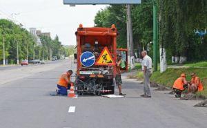 В Луганске за неделю нанесли около 8 км дорожной разметки