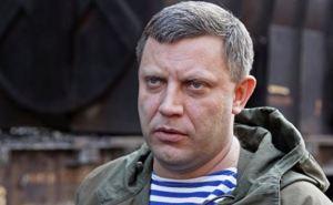Захарченко заявил об учреждении нового государства Малороссия