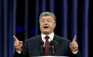 Стала известна реакция Порошенко на заявление о создании Малороссии