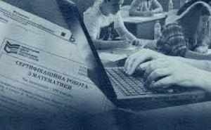 Сбой в системе привел к исчезновению 40 тысяч заявлений абитуриентов