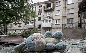 За время вооруженного конфликта на Донбассе погибли 11 тысяч украинцев. —Порошенко
