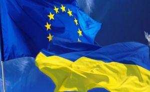 Ассоциация с Украиной заработает с 1сентября. —ЕС