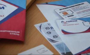 Услугами мобильного оператора ЛНР пользуются почти 250 тыс. абонентов