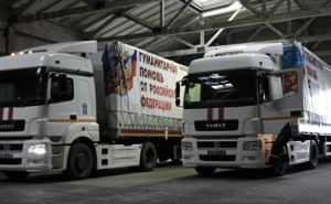 В Луганске началась разгрузка гумконвоя МЧСРФ