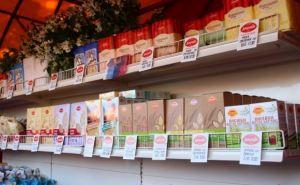 На рынке «Луганский базар» пройдет ярмарка выходного дня