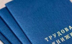 Как подтвердить стаж без трудовой книжки в ЛНР