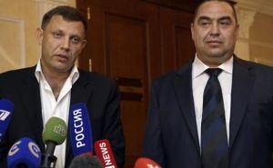 Генпрокуратура будет ходатайствовать о начале расследования в отношении Захарченко и Плотницкого