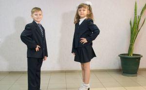 Первоклассникам Луганска выдадут 1300 комплектов школьной формы