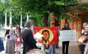 В Луганске протестовали против российского фильма «Матильда» (фото)