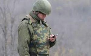 Алло, сепары? Как на Донбассе общаются воюющие стороны