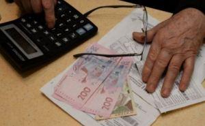 Жители Луганской области должны за услуги ЖКХ 769 миллионов гривен