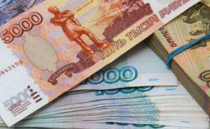 Средняя зарплата в Луганске составляет 8500 рублей