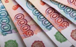 Курс валют в самопровозглашенной ЛНР на 4августа