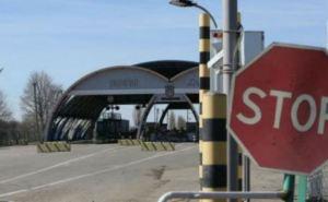 Ситуация на КПП «Должанский»: на выезд из ЛНР стоит около 40 машин