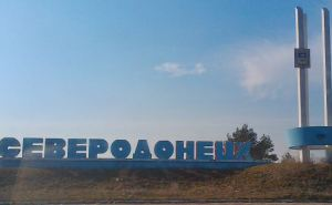 В Северодонецке СБУ проведет тактико-специальные учения