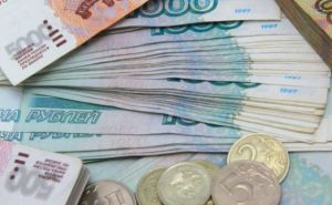 Курс валют в самопровозглашенной ЛНР на 9августа
