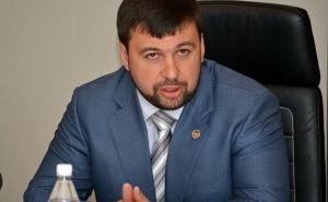Пушилин предложил упростить процедуру прохождения таможни между ЛНР и ДНР