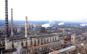 Северодонецкую ТЭЦ хотят перевести с газа на уголь