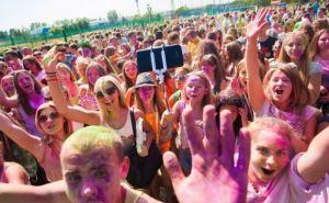 В Луганске пройдет молодежный фестиваль красок