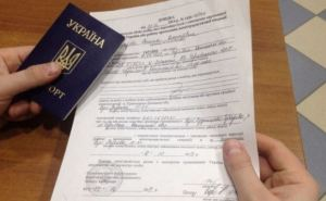 Юристы разъяснили суть нового постановления об учете переселенцев