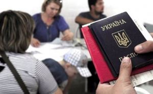 Справки ВПЛ и проверки останутся для переселенцев. —Волонтеры