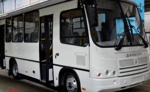 В ДНР запустили автобусы собственного производства (фото)