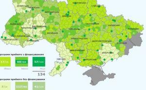 Жителям Донбасса предлагают «теплые кредиты» с компенсацией от государства