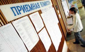 Вступительная кампания в вузы Луганска продлится до 17сентября