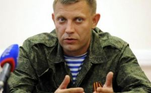 Захарченко приказал прекратить огонь в Южном направлении на время футбольного матча