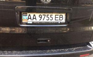 В Киеве заметили авто с номерами самопровозглашенной ДНР (фото)
