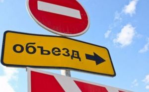 На каких улицах Северодонецка завтра будет перекрыто движение
