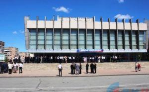 Луганских шахтеров поздравили в профессиональным праздником и пригласили на выставку (фото)