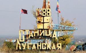 Очередная попытка разведения сил у Станицы Луганской возможна на 29августа. —Дейнего