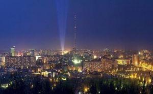Праздничные мероприятия в Луганске ко Дню города— Анонс